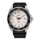 Seiko Prospex Diver's King Samurai Automatic Men's Watch