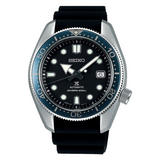 Seiko Prospex Diver's Automatic Men's Watch