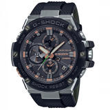 Casio G-Shock G-Steel Luxury Military Men's Watch