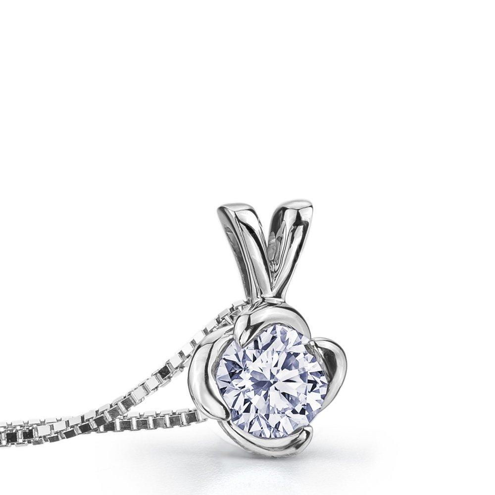 Maple Leaf Diamonds Wind's Embrace 18ct White Gold Diamond Solitaire Pendant